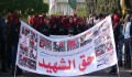 Mansoura University stands up to renounce violence and terrorism during the Martyr's Right Week